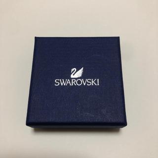 スワロフスキー(SWAROVSKI)のスワロフスキー 空箱(その他)