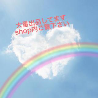 アングリッド(Ungrid)のtodayful/ungrid/canal jean 出品中(その他)