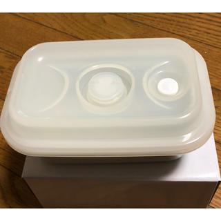 アサヒケイキンゾク(アサヒ軽金属)のアサヒ軽金属 真空エコ.ボックス SサイズとMサイズセット(容器)