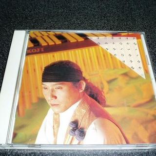 CD「玉木孝治/ビブラフォンドリーム」ヴィヴラフォン 94年盤(ヒーリング/ニューエイジ)