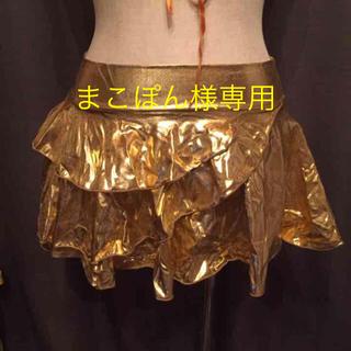 タカラヤ(Takaraya)のダンサー フリルゴールドミニスカート(ミニスカート)
