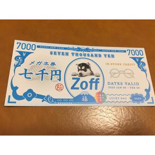 Zoff - Zoff 7,000円分クーポン