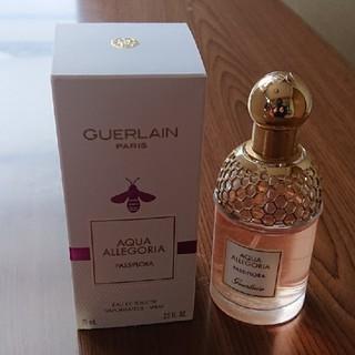 ゲラン(GUERLAIN)のaki様専用化■ゲラン アクア アレゴリア パッシフローラ■75ml (香水(女性用))