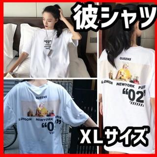 ❤ XLサイズ 彼シャツ ホワイトビッグシルエット プリント Tシャツ (Tシャツ(半袖/袖なし))