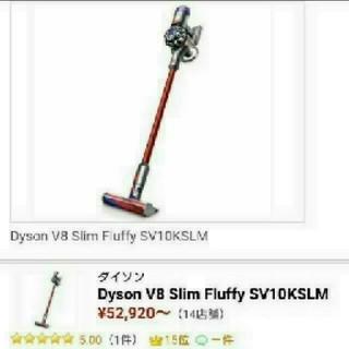 Dyson - 新品未開封■最新軽量 ダイソンV8スリム 正規品SV10KSLMメーカー保証あり