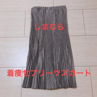 しまむら - プリーツスカート ロングスカート シマムラ L 着痩せ