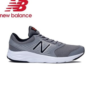 ニューバランス(New Balance)の新品送料無料♪26%OFF!超人気ニューバランス⭐️クッション抜群!グレイ255(スニーカー)