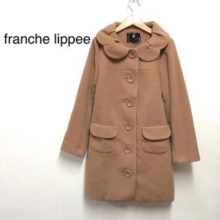 フランシュリッペ(franche lippee)のフランシュリッペ/未使用 コート ウールコート 新品 タグ付き(その他)