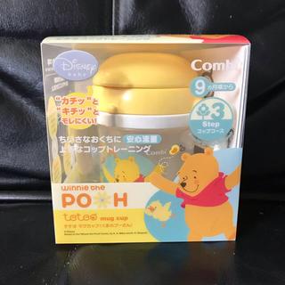 コンビ(combi)のCombi テテオ コップマグ(マグカップ)