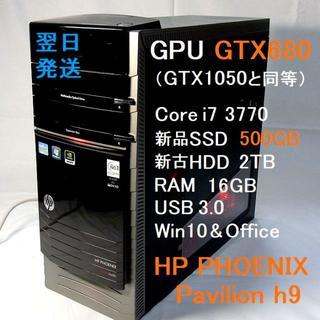 HP - i7-3770 GTX680 16GB 新品SSD500GB+新古HDD2TB