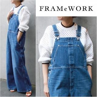 FRAMeWORK - 極美品◆FRAMeWORK*フレームワーク◆ナイロンプルオーバー