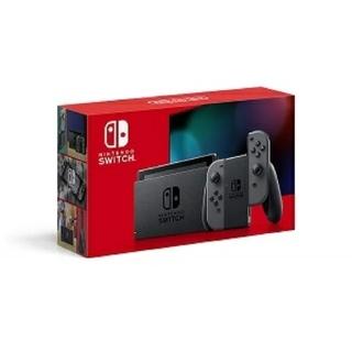 ニンテンドウ(任天堂)の新品 未開封Nintendo Switch Joy-Con(L)/(R) グレー(家庭用ゲーム機本体)