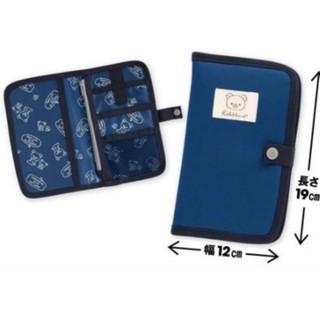 サンエックス(サンエックス)の新品未使用 リラックマ マルチケース 財布にもなる(財布)
