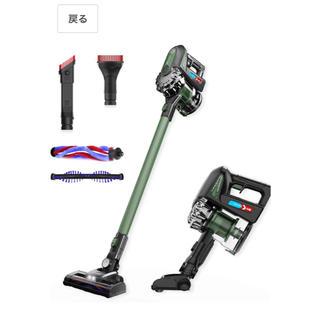 新品未使用 Proscenic コードレス掃除機 サイクロン 緑 グリーン(掃除機)