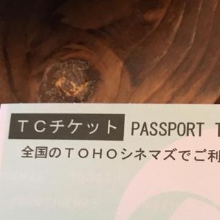 TOHOシネマズチケット