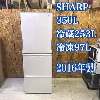 日立 - 地域限定送料無料!日立 大型冷蔵庫 265L 冷蔵200L 冷凍65L