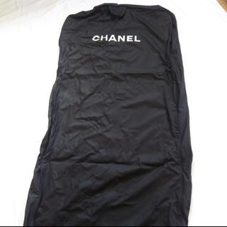 CHANEL - CHANEL スーツカバー