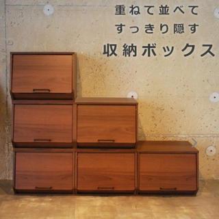 ヤマゼン(山善)の山善 木製オープンボックス 1個(ケース/ボックス)