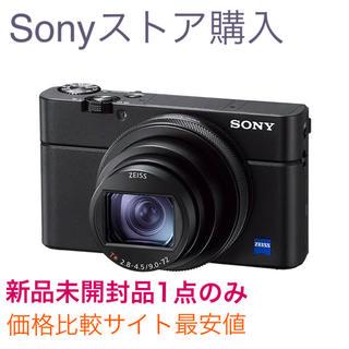 SONY - 【ラクマ提供の3%offクーポン対象】RX100M7 ソニーストア購入新品未開封