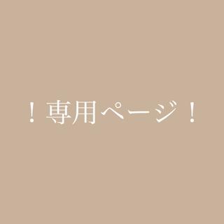 トゥデイフル(TODAYFUL)のslect MOCA イエローパンツ(カジュアルパンツ)