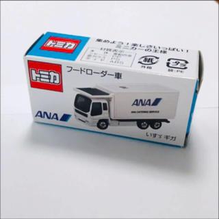 Takara Tomy - 非売品 トミカ フードローダー車 ANA特注