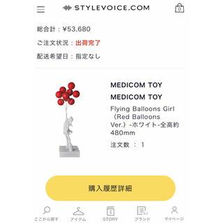 メディコムトイ(MEDICOM TOY)の Flying Balloons Girl Red Balloons (その他)