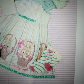 シャーリーテンプル(Shirley Temple)のシャーリーテンプル ソックス16〜18cm(靴下/タイツ)