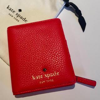 ケイトスペードニューヨーク(kate spade new york)のケイトスペード kate spade ミニウォレット(財布)
