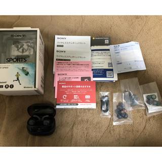 SONY - SONY  ソニー Bluetooth完全ワイヤレスイヤホン WF-SP900
