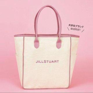 JILLSTUART - sweet 付録 ジルスチュアート