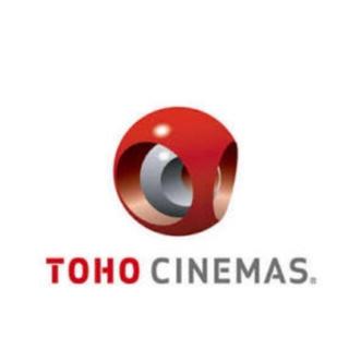 TCチケット 映画 トーホーシネマ TOHO