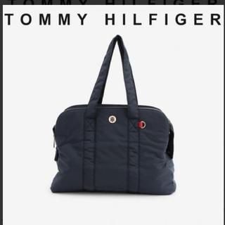 トミーヒルフィガー(TOMMY HILFIGER)のトミーヒルフィガー マザーズバッグ(ショルダーバッグ)