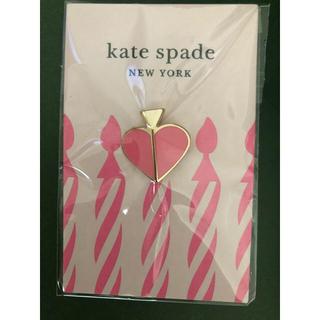 ケイトスペードニューヨーク(kate spade new york)のケイトスペード  非売品ピン(バッジ/ピンバッジ)