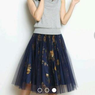 snidel - スナイデル  花柄チュールスカート