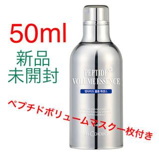 チャアンドパク(CNP)の新品未開封 ペプチドボリュームエッセンス ボリュームマスク一枚付 塗るボトックス(美容液)