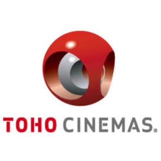 TOHOシネマズ TCチケット 1枚
