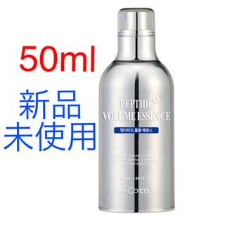 ドクタージャルト(Dr. Jart+)の新品未使用 ペプチドボリュームエッセンス50ml  塗るボトックス (美容液)