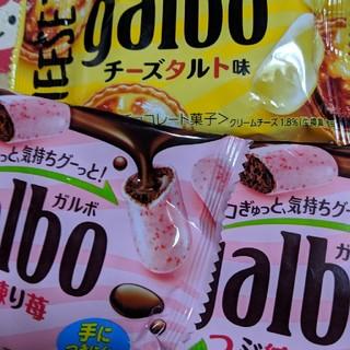メイジ(明治)のお菓子セット 明治 ガルボ(菓子/デザート)