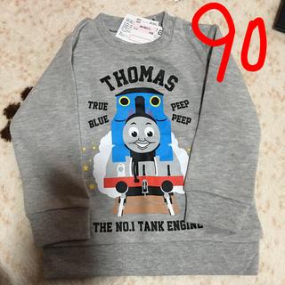 しまむら - トーマス