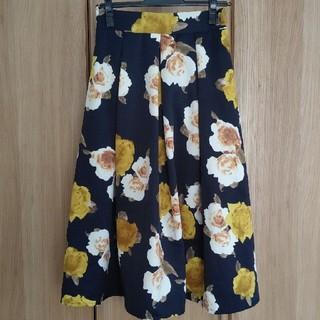 GRL - GRL 花柄スカート
