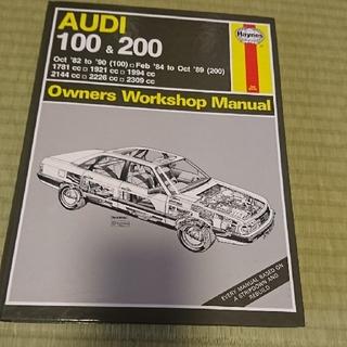 アウディ(AUDI)のAUDI 100 & 200 Owners Workshop Manual(趣味/スポーツ/実用)