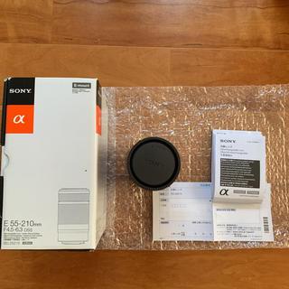 SONY - SONY 望遠レンズ 55-210mm Eマウント