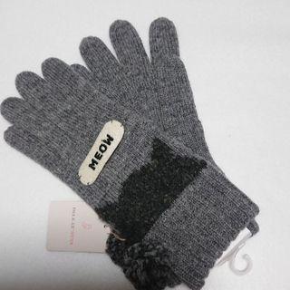 ポール&ジョーシスター(PAUL & JOE SISTER)の新品 ポール&ジョー シスター 手袋 ニット ネコ グレー(手袋)