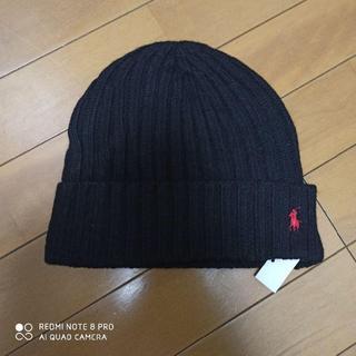 POLO RALPH LAUREN - 新品 ラルフローレン ニットキャップ メンズ レディース 帽子 黒