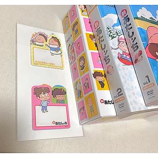 角川書店 - 新 あたしンち DVDボックス vol.1➕vol.2     7枚組 付箋付き