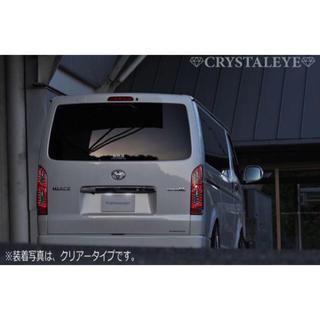 トヨタ(トヨタ)のクリスタルアイ 200系ハイエース ファイバーフルLEDテール(車種別パーツ)