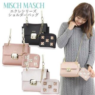 ミッシュマッシュ(MISCH MASCH)のミッシュマッシュ ショルダーバッグ シャンパンゴールド エクレシリーズ ポーチ(ショルダーバッグ)