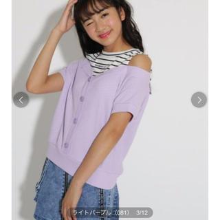 ピンクラテ(PINK-latte)の(新品)ピンクラテ    カーデ風レイヤードトップス(Tシャツ/カットソー)