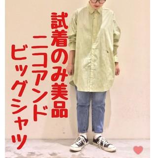 niko and... - ニコアンド  ギザコットン  ユニセックス ビッグシャツ