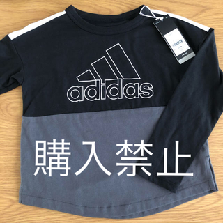 adidas - 新品 アディダス ロンt 130 バイカラー